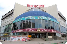 вывески для ТРК Big House