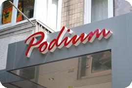 Оформление магазина Podium