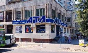 atl 2