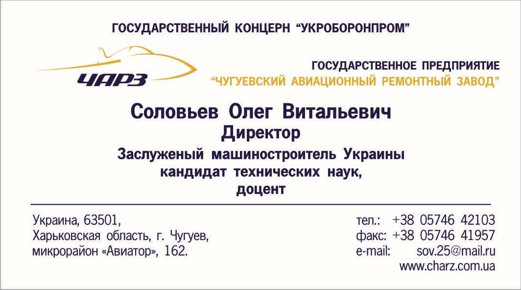 визитки Харьков