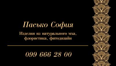 изготовление визиток в Харькове