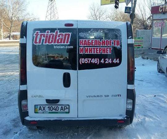 Оклейка автомобиля пленкой в Харькове