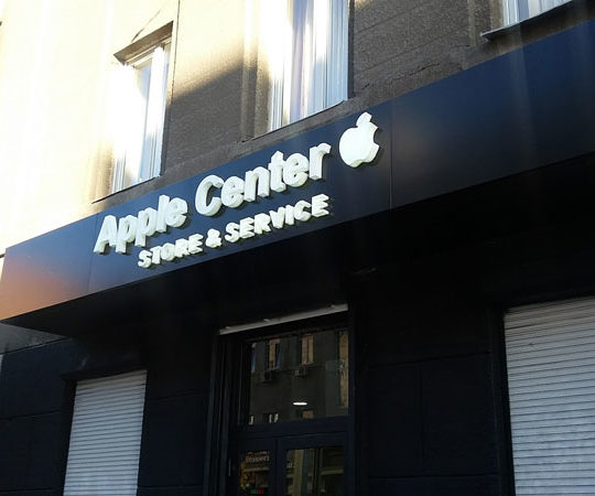 монтаж и изготовление вывески для магазина apple