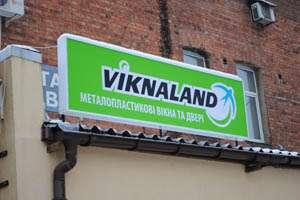 ViknaLend_1