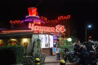 Объемные буквы ★Вывески Харьков ➤Наружная реклама ➥Компания Smart Group