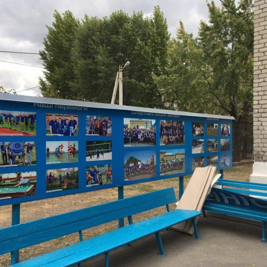 информационные стенды на улице