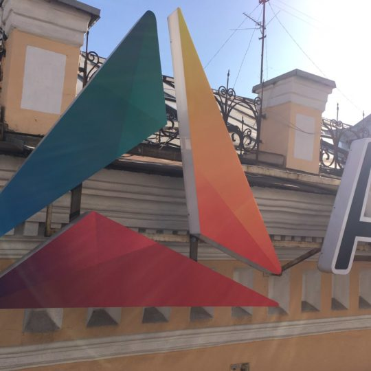 разработка и изготовление логотипов Харьков