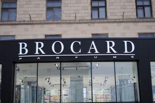 Вывеска для магазина Brocard в Харькове