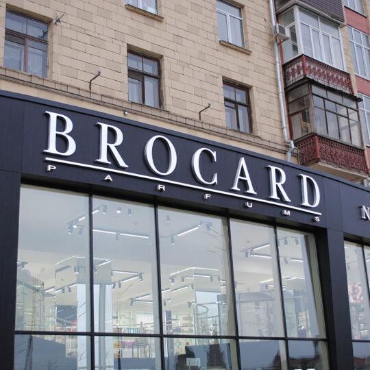 вывеска для магазина парфюмерии в Харькове