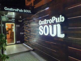 ⭐Вывеска для ресторана CastroPub